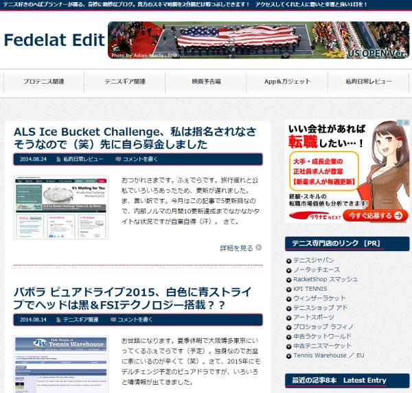fedelat_edit_usopen2014_ver