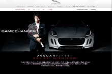 nishikori_jaguar_ambassador_2014