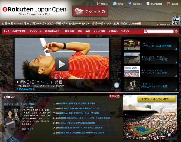 rakuten_japan_open_2014