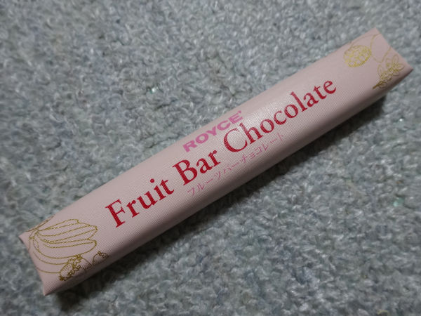 royce_fruit_bar_chocolate