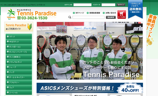 tennis_paradise_official